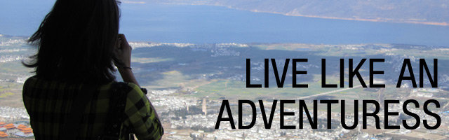 adventuress-about-banner